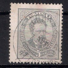 Sellos: PORTUGAL 1882 MI 54 USED - 9/27. Lote 147564334