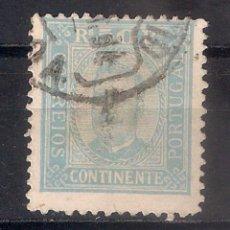 Sellos: PORTUGAL 1892 MI 71 USED - 9/27. Lote 147564434