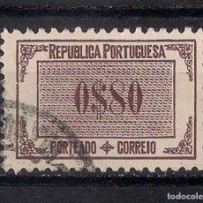 Sellos: PORTUGAL 1932 MI 57 USED - 9/27. Lote 147564514
