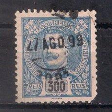 Sellos: PORTUGAL 1895 MI 136 USED - 9/27. Lote 147564578
