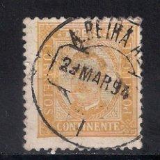 Sellos: PORTUGAL 1892 MI 66 USED - 9/27. Lote 147564646