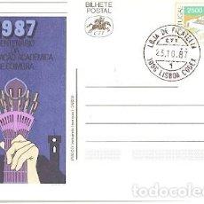 Sellos: PORTUGAL & INTERO, CENTENARIO DE LA ASOCIACIÓN ACADÉMICA DE COIMBRA LISBOA 1987 (5758). Lote 147604870