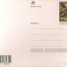 Sellos: PORTUGAL ** & INTERO, 120 AÑOS DEL ACUARIO VASCO DA GAMA 2018 (6888). Lote 147645674