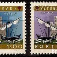 Sellos: PORTUGAL 1961 CENTENARIO DE SETUBAL NUEVOS **. Lote 147646070