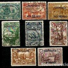 Sellos: PORTUGAL AZORES 1911 . Lote 147652730
