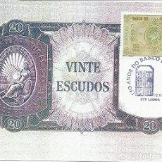 Sellos: 1996. PORTUGAL. MÁXIMA/MAXIMUM CARD. 150 AÑOS BANCO DE PORTUGAL. BANKS. BILLETES/BANKNOTES. DINERO.. Lote 148509770