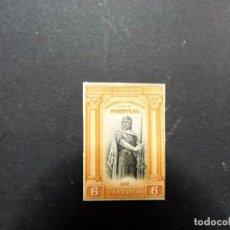 Sellos: SELLO SIN DENTAR EMISIÓN REPÚBLICA DE PORTUGAL. Lote 151618442