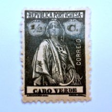 Sellos: ANTIGUO SELLO POSTAL CABO VERDE 1914, 1/2 C. CERES , SIN USAR ,SELLO RAREZA CON FALLO DE IMPRESIÓN *. Lote 153205858