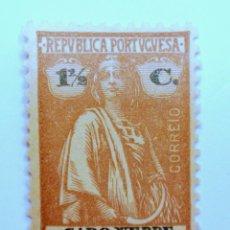 Sellos: SELLO POSTAL CABO VERDE 1921, 1 1/2 C. CERES , SIN USAR. Lote 153207014