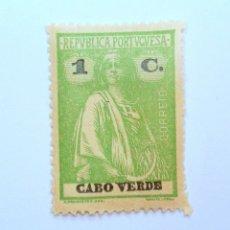 Sellos: SELLO POSTAL CABO VERDE 1921, 1 C. CERES , SIN USAR. Lote 153207982