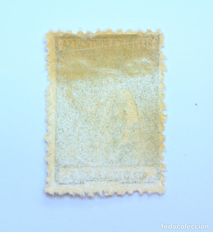 Sellos: Sello postal CABO VERDE 1921, 1 C. CERES , SIN USAR - Foto 2 - 153207982