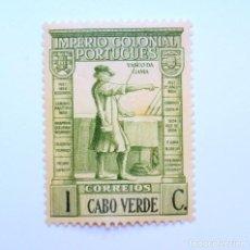 Sellos: SELLO POSTAL CABO VERDE 1938, 1 C. VASCO DA GAMA, SIN USAR. Lote 153208778
