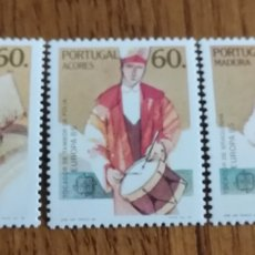 Sellos: PORTUGAL : AZORES, MADEIRA, EUROPA AÑO 1985 MNH.. Lote 213768188