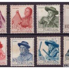 Sellos: PORTUGAL AÑO 1947 YV 688/95***/* TOCADOS REGIONALES (II) - TRAJES - FOLKLORE. Lote 154729210