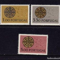 Sellos: PORTUGAL 981/83** - AÑO 1966 - CONGRESO INTERNACIONAL DE LA DEFENSA DE LA CIVILIZACION CRISTIANA. Lote 156514674