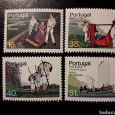 Sellos: MADEIRA (PORTUGAL) YVERT 98/101 SERIE COMPLETA NUEVA SIN CHARNELA. TRANSPORTES TÍPICOS.. Lote 156557201