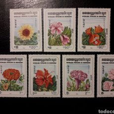 Sellos: KAMPUCHEA (CAMBOYA) YVERT 419/25 SERIE COMPLETA NUEVA SIN CHARNELA. FLORES. FLORA.. Lote 156557890