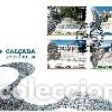 Sellos: PORTUGAL & FDC CALZADA TIPICA PORTUGUESA 2016 (6886). Lote 156723774