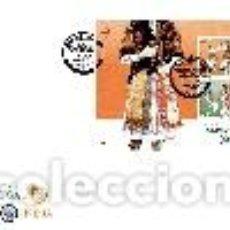 Sellos: PORTUGAL & FDCB EDICIÓN CONJUNTA CON INDIA, COSTUMBRES TRADICIONALES 2017 (5779). Lote 156727122