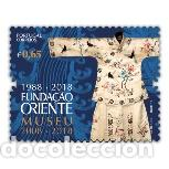 PORTUGAL ** & MUSEO DE LA FUNDACIÓN ORIENTE, COSTUMBRES 2018 (6820) (Sellos - Extranjero - Europa - Portugal)