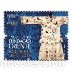 Sellos: PORTUGAL ** & MUSEO DE LA FUNDACIÓN ORIENTE, COSTUMBRES 2018 (6820). Lote 156728770