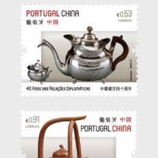 Sellos: PORTUGAL 2019 - JOINT ISSUE PORTUGAL - CHINA STAMP SET MNH. Lote 156808410