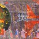 Sellos: PORTUGAL 1999 HB IVERT 162 *** RETROSPECTIVA DE MACAO - ESCUDO Y DIVISA. Lote 157384726