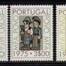 Sellos: PORTUGAL 1252/54** - AÑO 1975 - CAMPAÑA DE ESTIMULACION CULTURAL E INFORMACION CIVICA. Lote 158556082