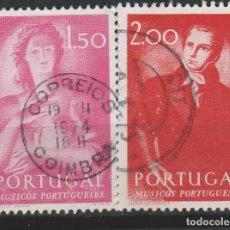 Sellos: LOTE 6 SELLOS PORTUGAL. Lote 158952230