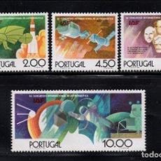 Sellos: PORTUGAL 1271/74** - AÑO 1975 - CONGRESO DE LA FEDERACION INTERNACIONAL DE ASTRONAUTICA. Lote 159392082