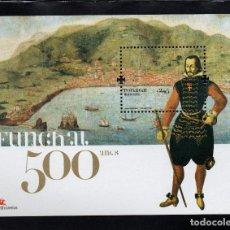 Sellos: MADEIRA HB 40** - AÑO 2008 - 5º CENTENARIO DE FUNCHAL - BARCOS - MAPAS. Lote 159392698