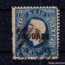 Sellos: SELLO PORTUGAL 1871/1882 AZORES YVEST 27A SG25 CON CERTIFICADO 195€. Lote 159805114
