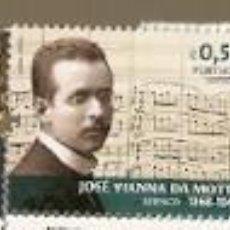 Stamps - Portugal ** & Cifras Historia y Cultura Portuguesa 2018 (7768) - 160411302