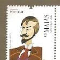 Stamps - Portugal ** & Los Personajes de Los Mayas por Eça de Queirós, João da Ega 2018 (6856) - 160523950