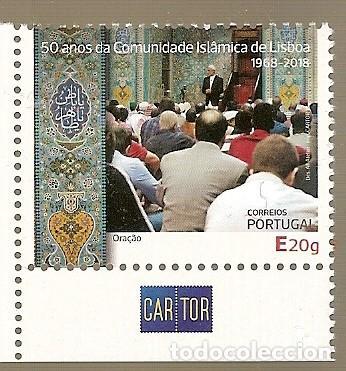 PORTUGAL ** & 50 ANIVERSARIO DE LA COMUNIDAD ISLÁMICA EN PORTUGAL, ORACIÓN 2018 (6855) (Sellos - Extranjero - Europa - Portugal)