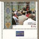 Sellos: PORTUGAL ** & 50 ANIVERSARIO DE LA COMUNIDAD ISLÁMICA EN PORTUGAL, ORACIÓN 2018 (6855). Lote 160530130