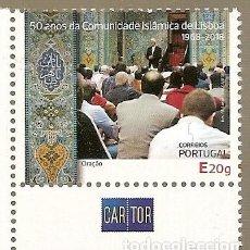 Stamps - Portugal ** & 50 Aniversario de la Comunidad Islámica en Portugal, Oración 2018 (6855) - 160530130