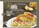 PORTUGAL ** & DIETA MEDITERRÁNEA, BROTES DE BATATA DOCE 2015 (6886) (Sellos - Extranjero - Europa - Portugal)