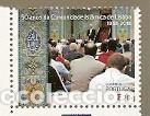 PORTUGAL ** & 50 ANIVERSARIO DE LA COMUNIDAD ISLAMICA EN PORTUGAL, ORACION 2018 (6855) (Sellos - Extranjero - Europa - Portugal)