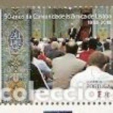 Stamps - Portugal ** & 50 Aniversario de la Comunidad Islamica en Portugal, Oracion 2018 (6855) - 160640486