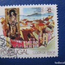 Sellos: PORTUGAL, 1980 CONFERENCIA MUNDIAL DE TURISMO. Lote 160865718