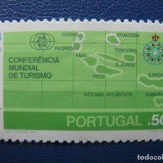 Sellos: PORTUGAL, 1980 AZORES, CONFERENCIA MUNDIAL DE TURISMO. Lote 160866042