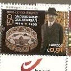 Stamps - Portugal ** & Edición Conjunta con Armenia, 150 Años del Nacimiento Calouste Gulbenkian 2019 (8483) - 160886906
