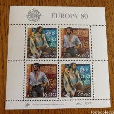 Sellos: PORTUGAL : EUROPA CEPT 1980, MNH. Lote 161099461