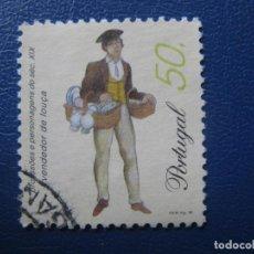 Timbres: PORTUGAL, 1998 PROFESIONES SIGLO XIX. Lote 161101374