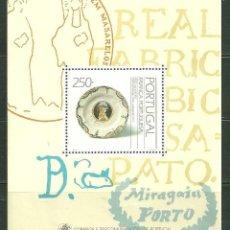 Sellos: PORTUGAL 1991 HB IVERT 77 *** CERÁMICA PORTUGUESA (II). Lote 161382970