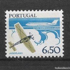 Sellos: PORTUGAL ** NUEVO AVIONES - 5/1. Lote 161893134