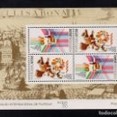 Sellos: PORTUGAL HB 53** - AÑO 1986 - EUROPEX 86, SALON INTERNACIONAL DE LA FILATELIA . Lote 163749202