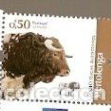 Stamps - Portugal ** & Razas autóctonas de Portugal, Taurus Mertolenga 2018 (5558) - 164292870