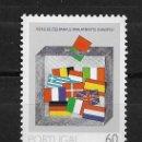 Sellos: PORTUGAL 1989 ** NUEVO - 5/22. Lote 164802802